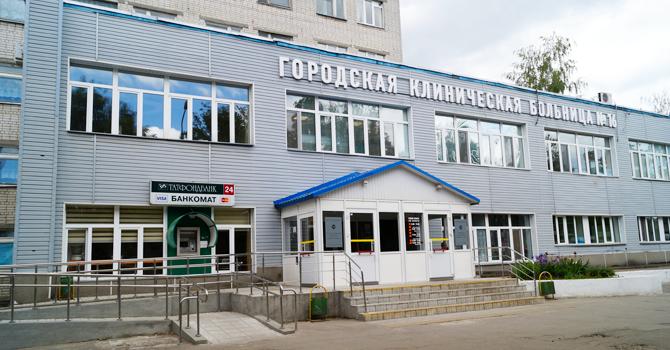 Детская поликлиника г.королев мкр.юбилейный